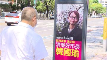 高雄出現爆量「自發性」挺韓廣告 黃文益:背後不單純