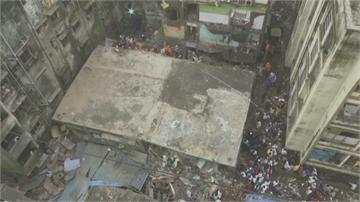 印度凌晨大樓倒 10死20至25人受困