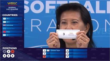 奧運六搶一賽程公布 台灣隊唯有拚冠軍晉級