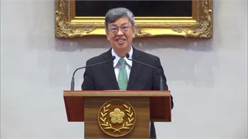 首位放棄禮遇副總統!陳建仁熱愛研究:像柯南找到答案的興奮