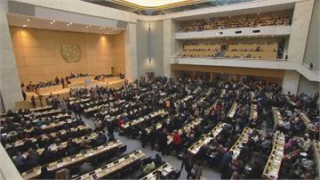 世衛大會11月復會 料將處理台灣與會提案