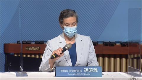 孫曉雅密集拜會台灣官員 學者:台美關係穩定加溫