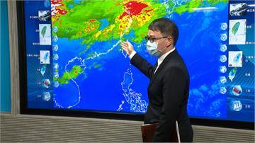 下雨又變冷!壞天氣一路到下周三  氣象局提醒:今明兩天 北部地區慎防瞬間大雨