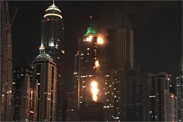 「火炬大廈」成火把 杜拜摩天大樓起大火