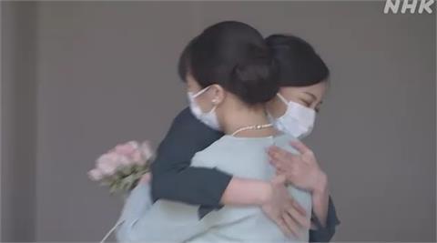 真子公主拜別父母!妹妹佳子「向前緊擁畫面曝」長文聲明逼哭網友