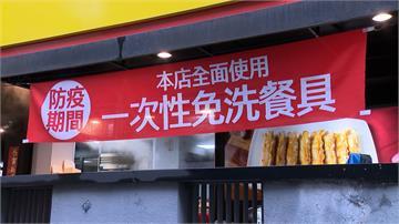 餐廳改用免洗餐具防傳染 環保署:有防疫需求會同意