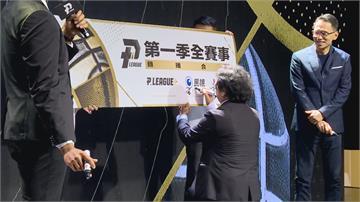 P.League+/台灣新職籃 民視第一台全季直播