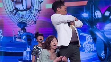 《台灣那麼旺》胡瓜、王瞳戲魂大爆發 現場瞬變「歌廳秀」