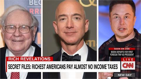 機密檔案曝光!美超級富豪實際稅率不到1%