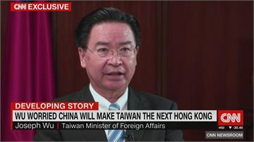 「深信台美關係穩健」 台灣成下個香港?吳釗燮:謹慎應對