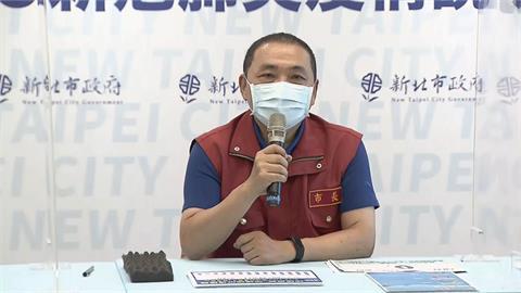 快新聞/新北強化二級有望解除! 侯友宜:9/23正式說明