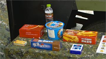 國軍心戰大隊推投誠食品 投誠地就在「派出所」