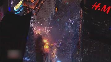 創114年來首例!   紐約時報廣場跨年「關門」 只能網路、電視收看