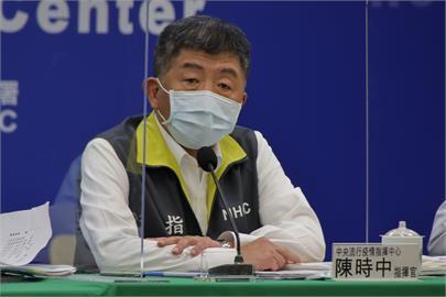 LIVE/戶外運動有條件免戴口罩 陳時中14:00記者會最新說明
