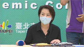 快新聞/蔡壁如誇讚她是台北市長「不錯人選」 黃珊珊回應了!