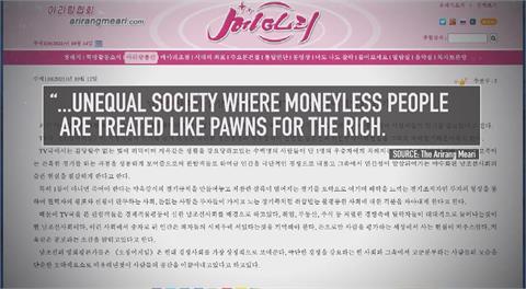 北朝鮮網站評魷魚遊戲 酸南韓資本主義抹滅人性