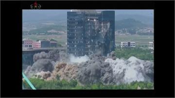 北朝鮮炸毀聯絡辦公室 南韓反嗆將付出代價