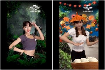 北京環球影城宣傳片「超土氣」!網友譏:沒錢做宣傳了嗎?