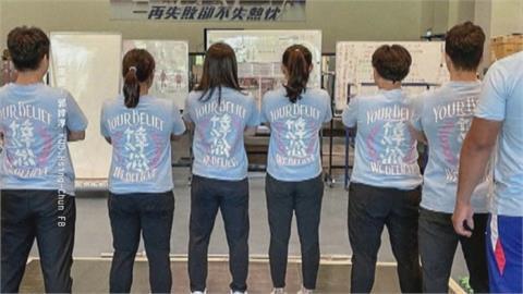 粉絲看過來!舉重女神、拳擊女王聯名 「婞念」T恤引搶購潮