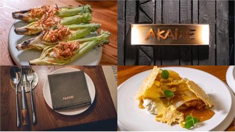 美食/屏東原住民料理 AKAME   魯凱族主廚打造南台灣最難訂位的秘境餐廳