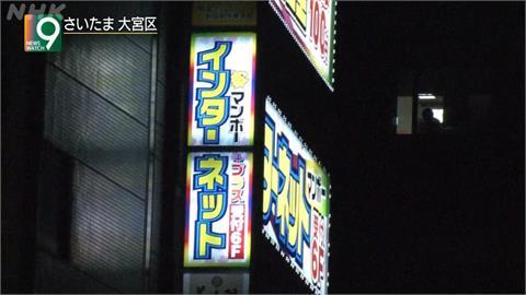 日本網咖挾持人質案 對峙33hr攻堅救女員工