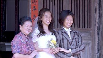國民阿嬤陳淑芳 客串《轉彎之後》腳踩縫紉機親手為她縫婚紗