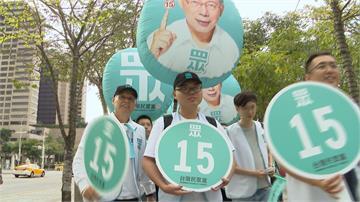完成22天全台大眾走!民眾黨回台北辦選前之夜