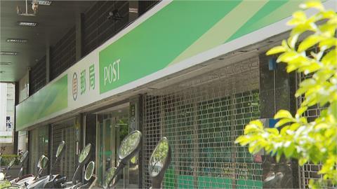 快新聞/中華郵政今年度「招考延期」 可辦理退費、變更考區