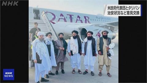 坦率且專業? 撤軍後首次美國與塔利班面對面會談