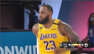 NBA季後賽爆冷 龍頭湖人.公鹿首戰皆輸老八球隊