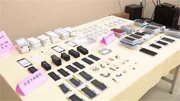 仿iPhone原廠真品零件 不法侵權獲利上百萬