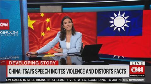 蔡總統國慶演說「捍衛台灣民主」 CNN:中共從未控制台灣一天!