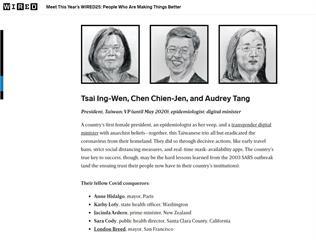 美國雜誌《Wired》公布25位年度人物 蔡英文、陳建仁、唐鳳均上榜