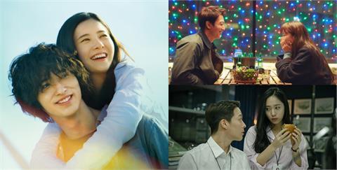 在七夕,看見愛最初的樣子:精選 5 部日韓愛情電影教我們的迥異戀愛觀