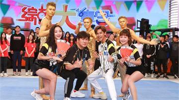 綜藝天王胡瓜透露《綜藝大集合》想交棒  未來規劃是陪伴家人和做公益