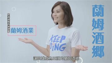 李眉蓁推蘭姆酒政策 吳益政競選幕僚蔣耀賢指控「偷走我的想法!」