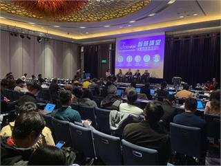 擁抱AI與區塊鏈 將帶動台灣迎向第二波經濟奇蹟