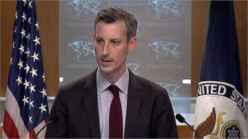 美國務院:致力深化與台關係 拜登警告中國威脅