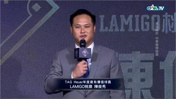 中職年度頒獎》桃猿陳俊秀獲MVP!統一施子謙拿新人王