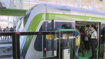 國慶日中捷綠線開箱 民眾搶先體驗