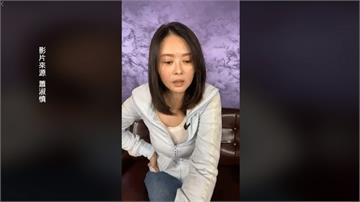 蕭淑慎自曝罹癌切除十二指腸、胃!臉暴瘦憔悴挨酸整形