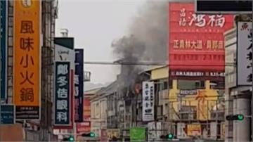 員林華成市場民宅起火 延燒6間鐵皮屋