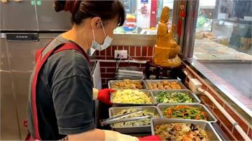 基隆祥豐市場CP值超高素食店不挑食全部夾給你!只要銅板價50元