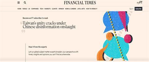 金融時報:北京持續假訊息攻台 企圖撕裂台灣