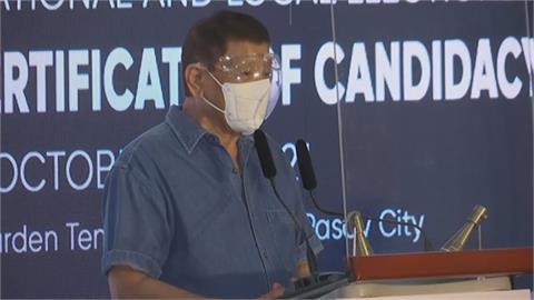 菲律賓總統杜特蒂女兒薩拉確診 傳選總統卻沒現身登記、宣布拚市長連任