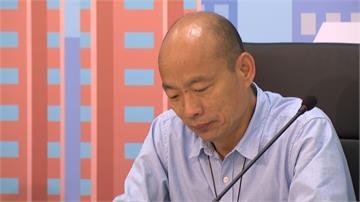 六都僅韓國瑜周末沒防疫行程 議員怒嗆辭職下台