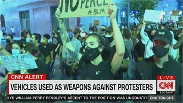 美示威抗議 撞況不斷!汽車衝撞人群 已上百起
