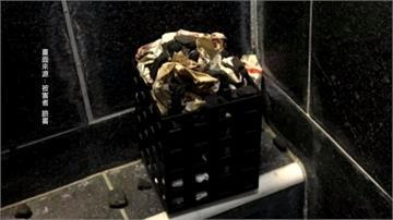 COS界知名民宿爆廁所偷拍!少東出面道歉