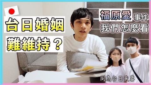 江宏傑福原愛爆婚變 日本人夫曝4大引爆點:要懂的避嫌