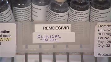 武漢肺炎/瑞德西韋短缺!美國部分醫院藥量不足